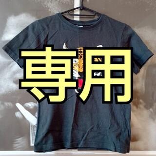 デビロック(DEVILOCK)のgmail 様専用 devi rock タイガー Tシャツ ×UT(Tシャツ/カットソー)