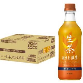 キリン(キリン)の生茶ほうじ茶 525㍉㍑ 24本(茶)