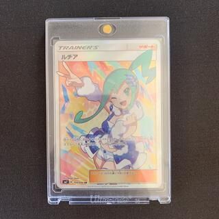ポケモン - 美品 ポケモンカード ルチア sr