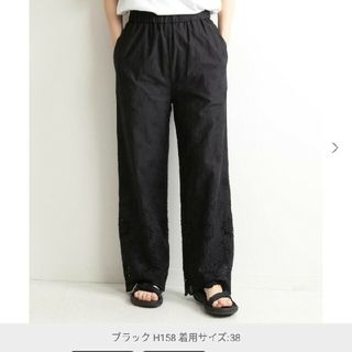IENA SLOBE - SLOBE IENA 刺繍レースパンツ ブラック サイズ38