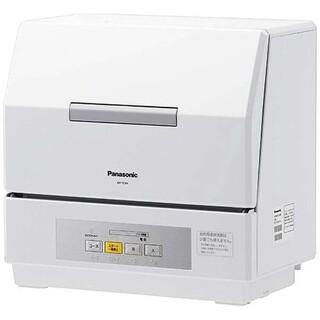 パナソニック(Panasonic)の[新品未開封] Panasonic 食器洗い乾燥機 NP-TCR4 食洗機(食器洗い機/乾燥機)
