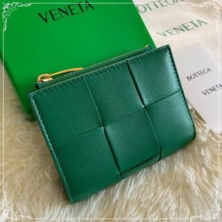 Bottega Veneta - 入手困難!新品【ボッテガヴェネタ】二つ折りマキシイントレチャート