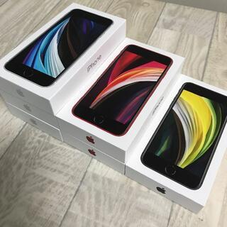 アイフォーン(iPhone)の★専用★【未使用/SIMフリー】iPhone SE2 64GB★6台おまとめ(スマートフォン本体)