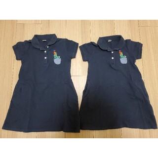 グラニフ(Design Tshirts Store graniph)のはらぺこあおむしワンピース100サイズセット(ワンピース)