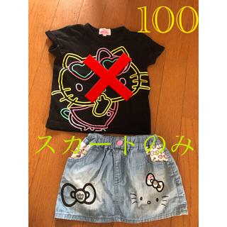 BABYDOLL - 子供服 BABYDOLL サイズ100 キティちゃん 半袖Tシャツ スカート