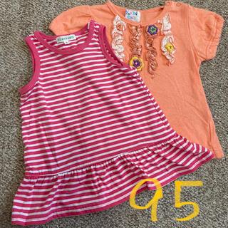 サンカンシオン(3can4on)の【値下げ】95cm 半袖 女の子 2枚セット(Tシャツ/カットソー)