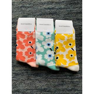 marimekko - フォロワー様限定★新品マリメッコ靴下3点まとめ買いSALE