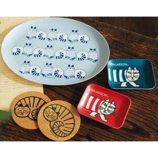 リサラーソン(Lisa Larson)の【美品】 リンネル リサラーソン インテリアトレー&コースターセット(テーブル用品)