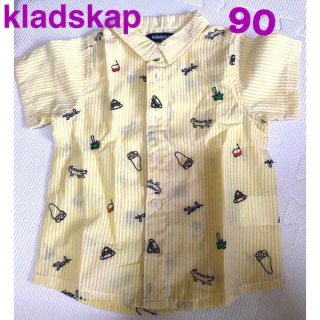 kladskap(クレードスコープ)のシャツ キッズ/ベビー/マタニティのキッズ服男の子用(90cm~)(Tシャツ/カットソー)の商品写真