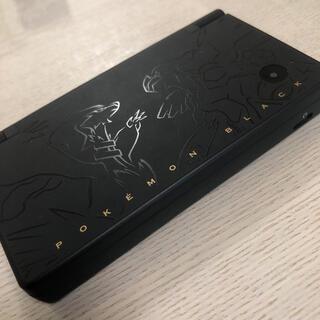 ニンテンドーDS(ニンテンドーDS)のニンテンドーDSi 本体 充電器セット(携帯用ゲーム機本体)
