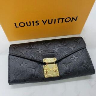ルイヴィトン(LOUIS VUITTON)のルイヴィトン 財布 カードケース セット正規品(香水(女性用))