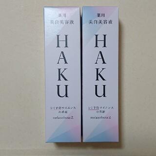 SHISEIDO (資生堂) - HAKU メラノフォーカスZ 本体2本セット