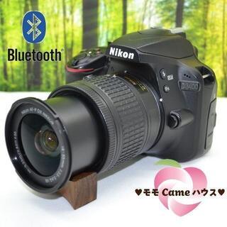 ショップニコニコ(Shop NikoNiko)のニコン D3400☆Bluetoothでスマホに転送☆小型・軽量♪1631(デジタル一眼)