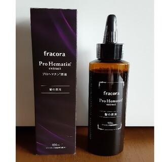フラコラ - フラコラプロヘマチン原液100mlの残量 約9割