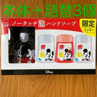 Disney - ◆限定◆ミッキーデザイン ミューズノータッチ泡ハンドソープ