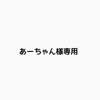 【あーちゃん様専用】ウエディング サンキューシール 80枚(名前入れ可能です)(その他)