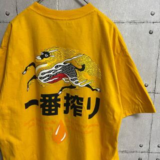 ギルタン(GILDAN)の麒麟 一番搾り Tシャツ 半袖 企業ロゴ プリントt キリン 黄色 イエロー(Tシャツ/カットソー(半袖/袖なし))