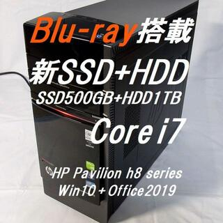 HP - HP Pavilion h8シリーズ ブルーレイ Win10+オフィス2019
