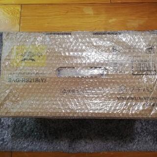 アラジン 黄色 ポータブルガスホットプレート SAG-RS21B