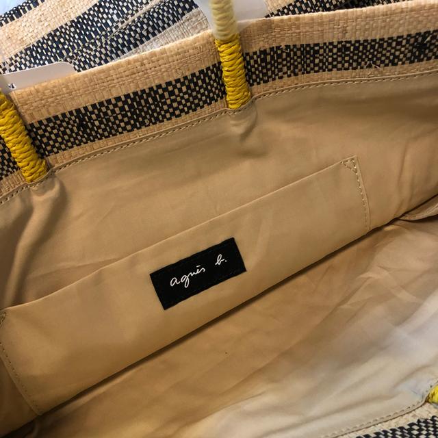 agnes b.(アニエスベー)のアニエス・ベー ラフィアトート IENA agnes.b バッグ レディースのバッグ(トートバッグ)の商品写真