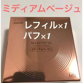 【交換用レフィル ミディアムベージュ】メイク艶 艶肌美人 クッションコンパクト