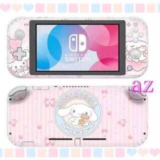 ニンテンドースイッチ(Nintendo Switch)の◎SALE◎シナモロール① 任天堂SwitchLite ✦ 保護スキンシール(その他)