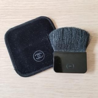 CHANEL - シャネル 携帯用フェイスブラシ ベロア袋付き