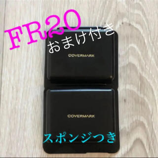 COVERMARK - COVERMARKカバーマーク フローレスフィット  FR20  2個おまけ付!