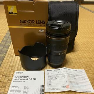 Nikon - Nikon AF-S NIKKOR 24-70mm f/2.8G ED