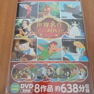 ディズニー(Disney)のたぬん様ディズニーDVD(キッズ/ファミリー)