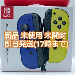 Nintendo Switch - Joy-Con LR ジョイコン左右 [ブルー/ネオンオイエロー] 純正