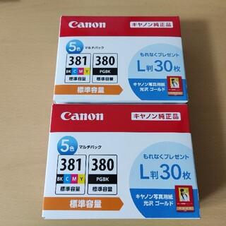 Canon キャノン 純正インク BCI-381+380/5MP 2個(オフィス用品一般)