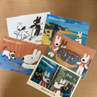 リサとガスパール ポストカード 5枚(写真/ポストカード)