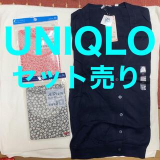 ユニクロ(UNIQLO)の【送料込み】値下げ!UNIQLOセット売り(セット/コーデ)