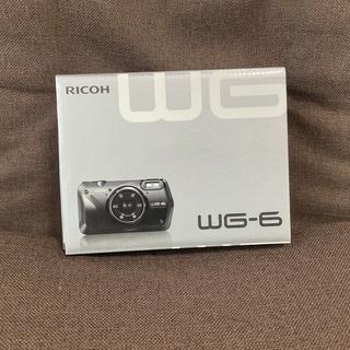 RICOH - RICOH WG-6 BLACK