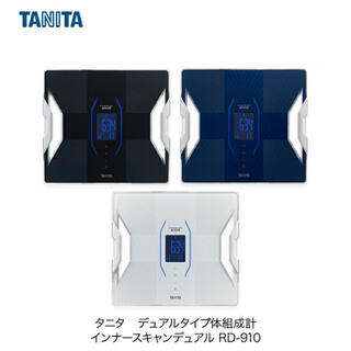 タニタ(TANITA)のタニタ RD-910 体組成計(体重計/体脂肪計)