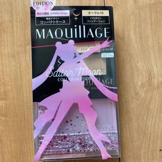 MAQuillAGE - マキアージュ限定セーラームーンパウダー&コンパクトケース付き オークル10