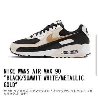 NIKE - ナイキ エアマックス90 黒 ベージュ