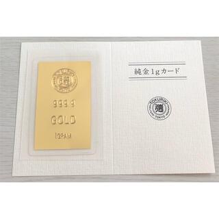 徳力本店 純金カード(金属工芸)