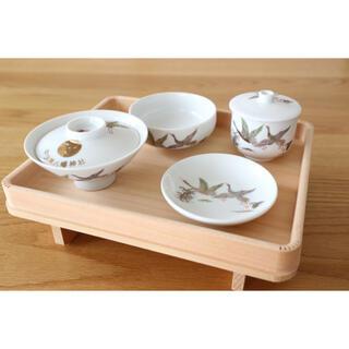 【美品】お食い初め食器 中目黒八幡神社 (お食い初め用品)