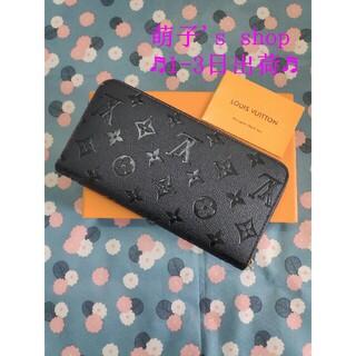 ♬お勧め♬♬さいふ❥ ❣素敵❣ 07 コインケース♥ 名刺入れ❀即購入OK❀