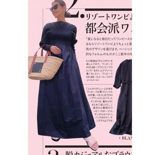 Drawer - 滝沢眞規子さん着用 TOTEME トーテム ワンピース サイズXS