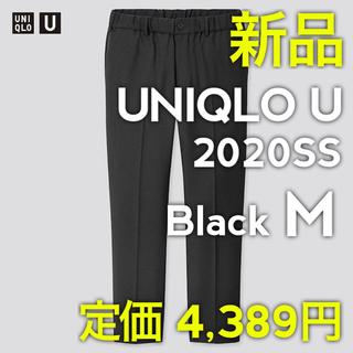 UNIQLO - 【新品】UNIQLO U ワイドフィットテーパードパンツ ブラック M 黒