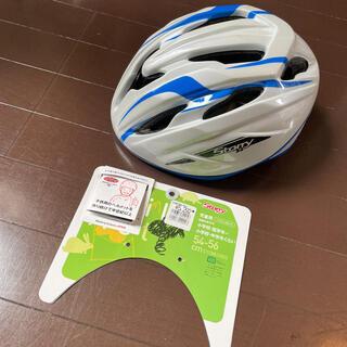こども用 自転車のヘルメット 中古(自転車)
