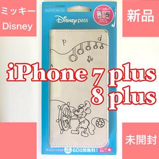 ディズニー(Disney)のディズニー ミッキー マウス iPhone 7Plus / 8Plus用 ケース(iPhoneケース)