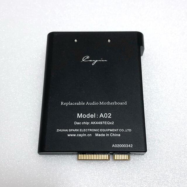 Cayin A02 マザーボード スマホ/家電/カメラのオーディオ機器(ポータブルプレーヤー)の商品写真