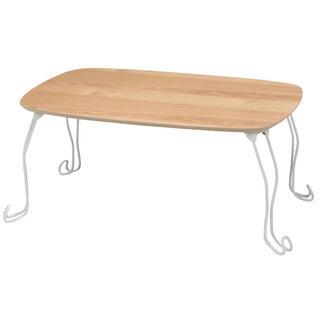幅75猫脚がポイントの突板仕様デイテーブル(ローテーブル)