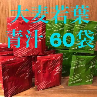 大麦若葉 酵素青汁DX フルーツ青汁 2箱セット