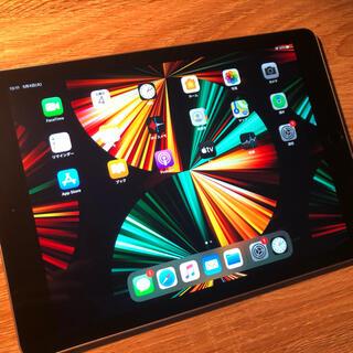 Apple - Apple iPad Air2 64GB