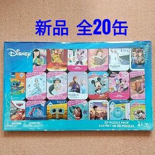 ディズニー(Disney)のコストコ ディズニー キャラクター パズル 全20缶セット(知育玩具)